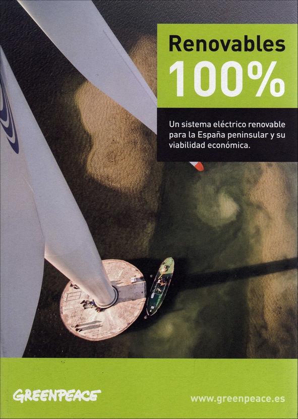 Informe sobre las energías renovables en España